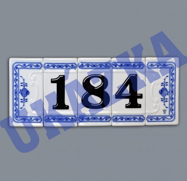 Cibulák číslo na dům rámeček reliéfní se spodní značkou 11 cm originální cibulákový porcelán Dubí, cibulový vzor, 1.jakost